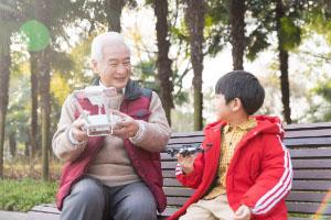 深圳养老保险领取条件有哪些?