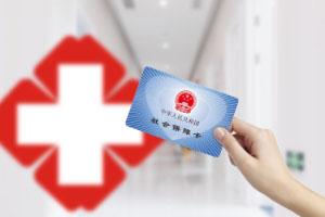 重磅消息湖北省医保可实现跨省异地就医