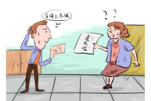 商业意外险的赔偿标准究竟是什么你知道吗