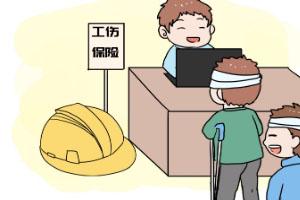 工人出险后该怎么样进行理赔呢