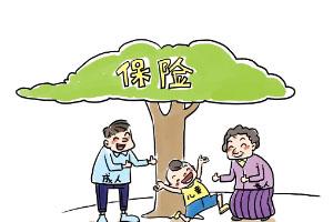 家庭财产综合保险,让您的家庭生活更加美好