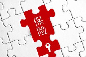 职工养老保险手册有什么作用?