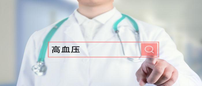普通疾病保险如何选择