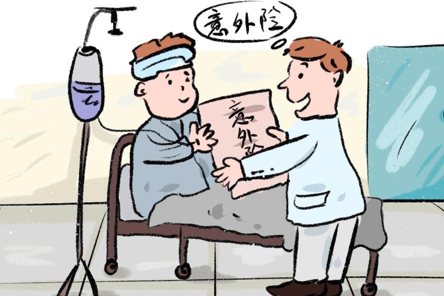 退休人员怎么办大病保险?