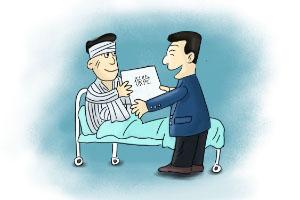 人身意外伤害保险理赔流程是怎样的