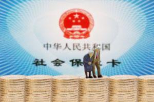 北京城镇居民大病保险,六项自付费用可二次报销!