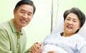 高端住院医疗保险