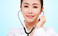 40种重大疾病保险