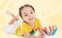 子女教育保险