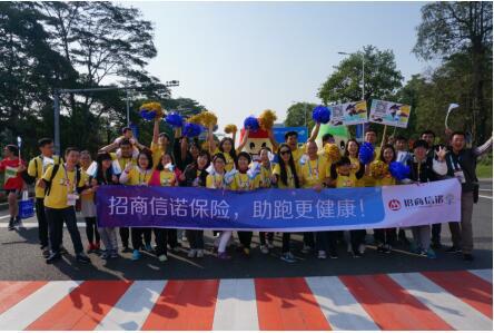 招商信诺东莞国际马拉松